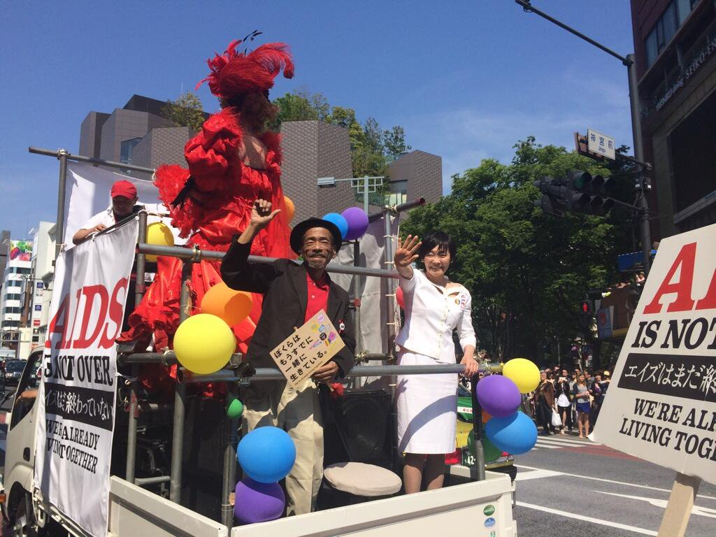 Compilation of Negative Responses to Akie Abe's Participation in Tokyo Rainbow Pride 2014